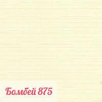 Ролеты «Бомбей 875»