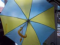 Зонт Украина, фото 1