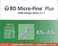 Шприц инсулиновый BD Micro-Fine Plus (Микрофайн)  U-100 0.5 мл, игла 0.33х12.7мм (100шт в уп)