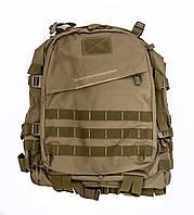 Рюкзак коричневий Feima 60L
