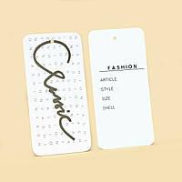 Навесная картонная этикетка Classic Fashion белая