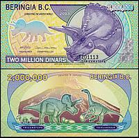 Beringia Берингия - 2000000 Dinars 2013 UNC