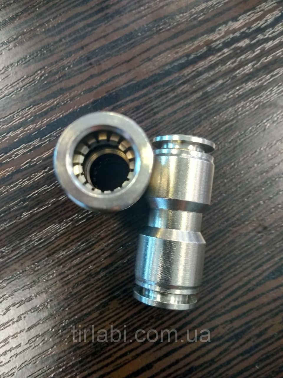 Соединитель трубки ПВХ (метал) d=10мм (25 атмосфер) FI10 аварийный соеденитель фитинг