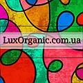 LuxOrganic интернет- магазин профессиональной косметики