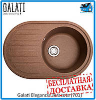Гранітна мийка Galati 770*500*200 Elegancia Teracota (701)