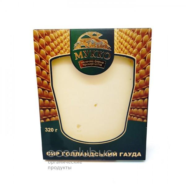 Сыр голландский Гауда МУККО 320г
