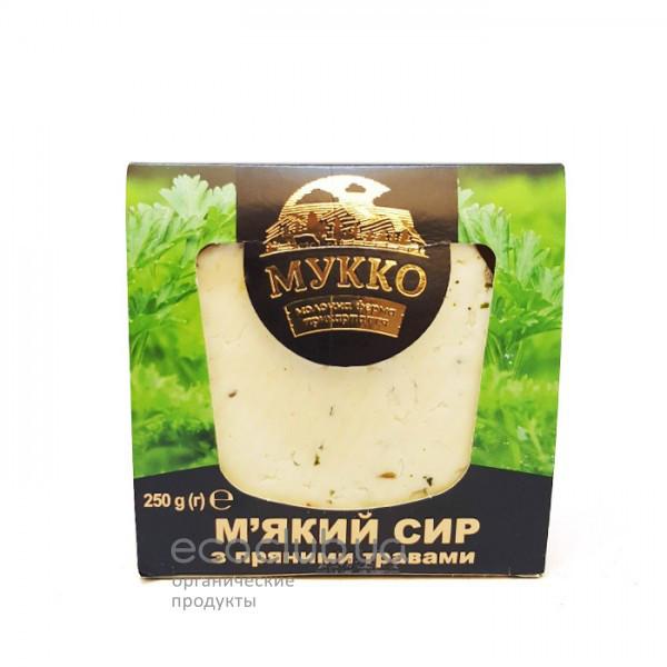 Сыр мягкий с пряными травами МУККО 250г