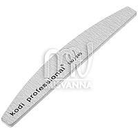 Пилка Kodi Professional Half Grey 180/240 полукруг, серая