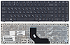 Клавиатура для HP ProBook 6560b 6565b 6570b 6575b EliteBook 8560p 8570p (русская раскладка, с черной рамкой)