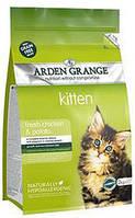 Arden Grange (Арден Грендж) Kitten Chicken Potato Беззерновой корм для котят с курицей и картофелем,  2 кг