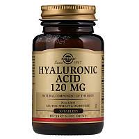 Гиалуроновая кислота, Hyaluronic Acid, Solgar, 120 мг, 30 таблеток