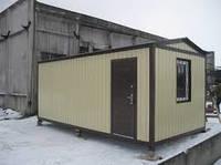 Построим офис под ключ в Днепропетровске
