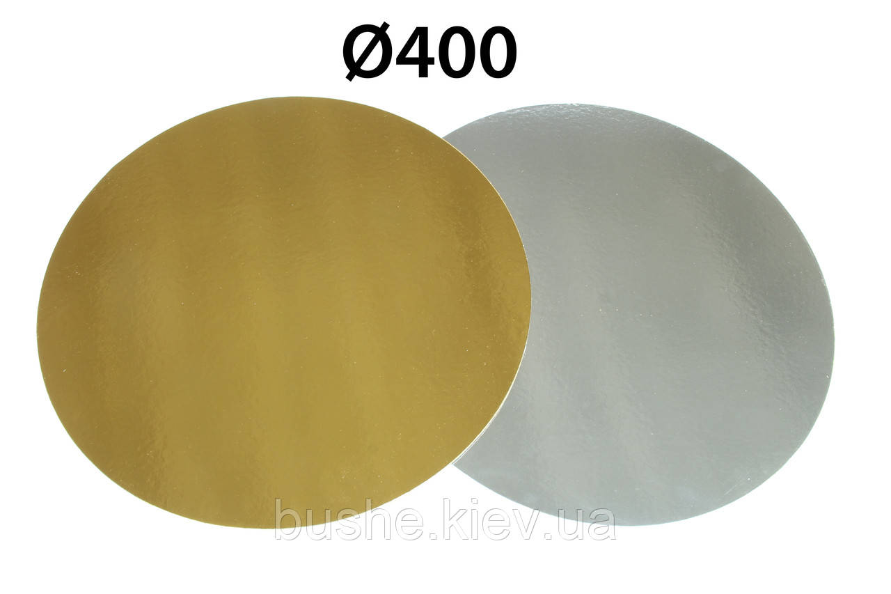 Подложка для торта 40см, Золото-серебро, 400мм/мин. 10 шт.