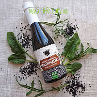 Масло семян Калинджи, черного тмина - первого холодного отжима, 200 мл - антибиотик, противоглистное