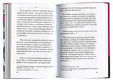 Гнев, злоба, раздражение: Учение Евагрия Понтийского. Схиархимандрит Гавриил (Бунге), фото 3