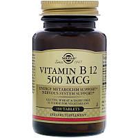 Витамин В12, Vitamin B12, Solgar, 500 мкг, 100 таб.