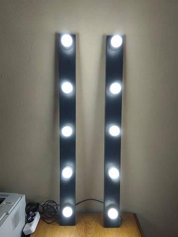Светло для мастера красоты, фото 2