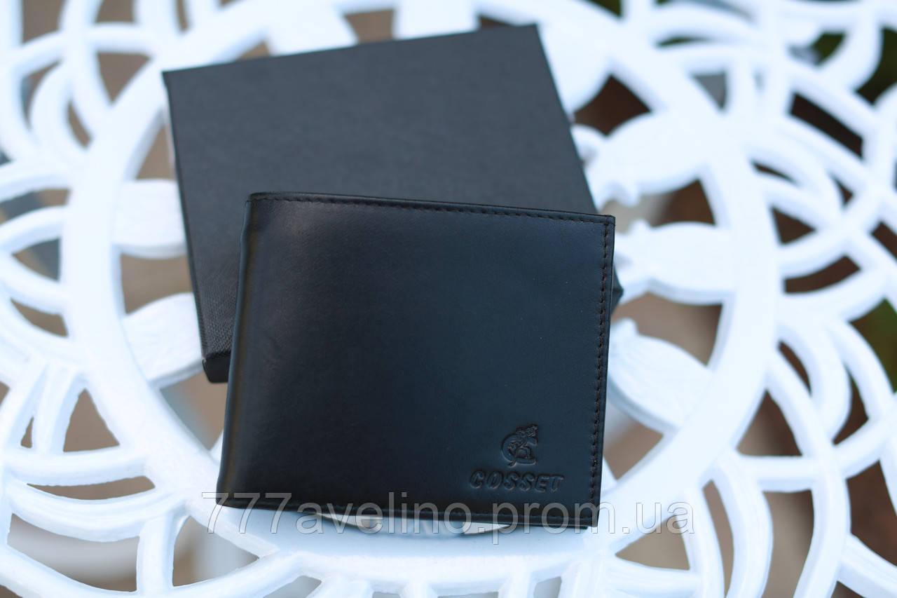 Мужской кошелек на магните кожаный Cosset черный