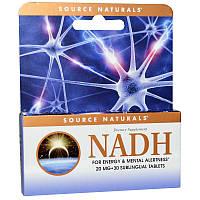 Никотинамидадениндинуклеотид, NADH, Source Naturals, 20 мг, 30 таблеток