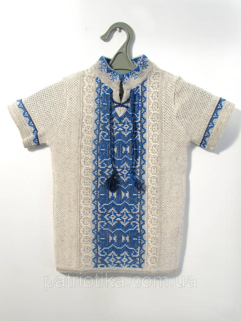 Вязаная вышиванка для мальчика с коротким рукавом | В'язана вишиванка для хлопчика з коротким рукавом