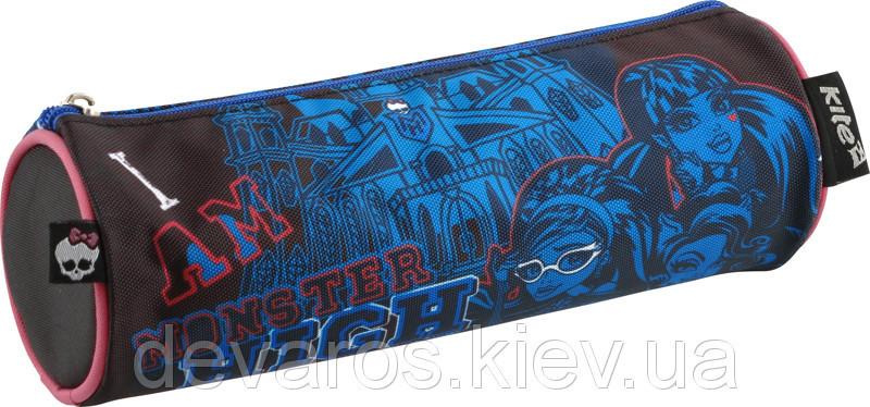 Пенал KITE Monster High 640‑2 без наполнения