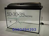 Террариум для черепах С крышкой . 50см-30-35(высота) Пересылка по Украине Продажа изготовление