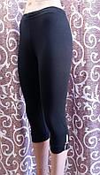 Бриджи женские вискоза 3/4 с пряжкой Exclusive, размеры 44-52, чёрные, 02350