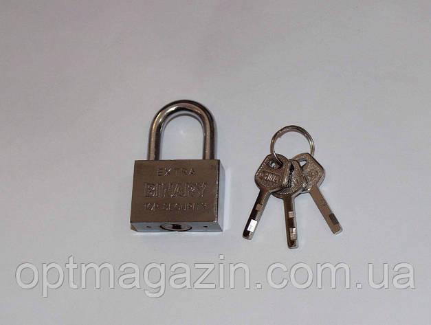 Замок навесной Экстра 40мм лазерные ключи, фото 2
