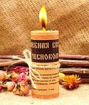 Свеча с чесноком из вощины