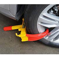 Механическое противоугонное устройство блокиратор на колесо (крюк)
