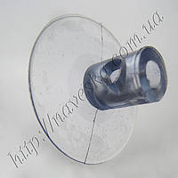 Присоска для стекла с оверстиями