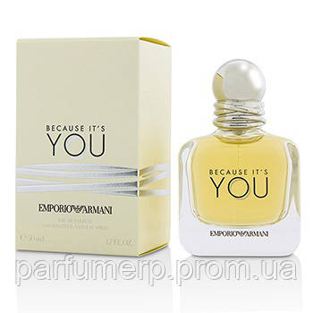купить Armani You Femme New 30ml оригинал цена в украине