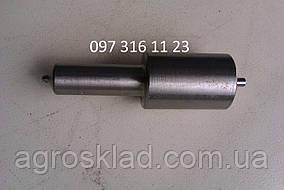 Распылитель СМД-14, СМД-22, СМД-24