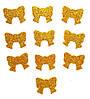 Золотые бантики с глиттером (блестками) аппликации из фоамирана Латекса заготовки 3.5 см 10 шт/уп
