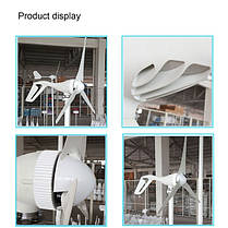 12V / 24V 500W S3 Алюминиевая рама 3/5 Лопасти Малый горизонтальный ветрогенератор ветротурбины NE-500s3, фото 3