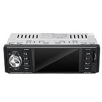 SU-4018 Bluetooth Авто MP5-плеер Часы Дисплей FM Радио SD Автоd U Диск Авто DVD-плеер - 1TopShop, фото 3