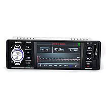 SU-4018 Bluetooth Авто MP5-плеер Часы Дисплей FM Радио SD Автоd U Диск Авто DVD-плеер - 1TopShop, фото 2