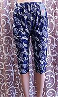 Cултанки женские 3/4 цветные бамбук Бабочка, с карманами, размер 44-48