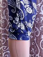 Cултанки женские 3/4 цветные бамбук Бабочка, с карманами, размер 44-48, фото 3