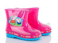 Сапоги Class Shoes SZ689 розовый розовый