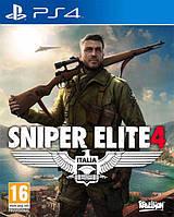 Sniper Elite 4 (Тижневий прокат запису)