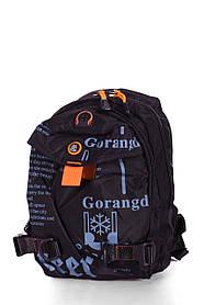 Детский рюкзак 8232