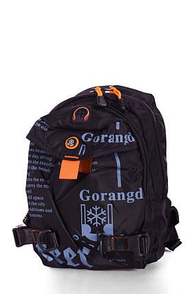 Детский рюкзак 8232, фото 2