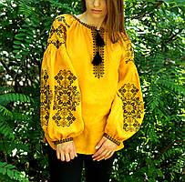 Жіноча вишиванка жовта з машинною вишивкою