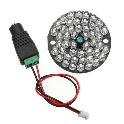 48 LED 850 нм Просветитель IR Инфракрасная ночная лампа для ночного видения Лампа для 50 охранных систем видеонаблюдения камера 1TopShop, фото 2