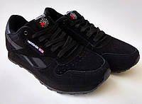 Замшевые кроссовки Reebok classic 43-44 размеры (реплика)