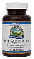 Свободные Аминокислоты (Free Amino Acids Peptovit)