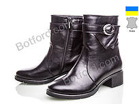Ботинки Sofi Stails Sofi Stails Лора 3004 черный