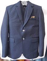 Школьный пиджак  на мальчика  ( р. 6-10лет) купить оптом
