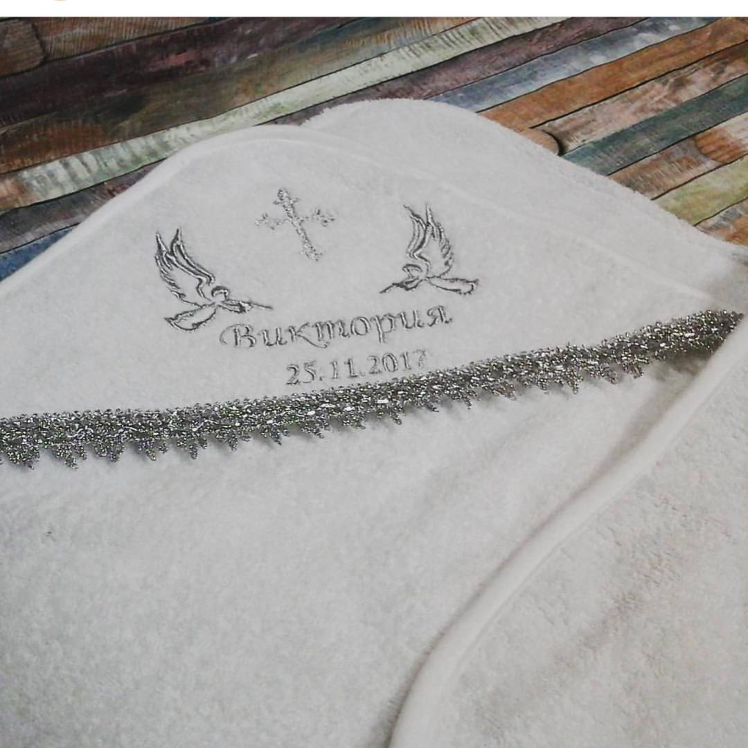 Крыжма для крещения махровая с капюшоном и именной вышивкой 70см на 70см